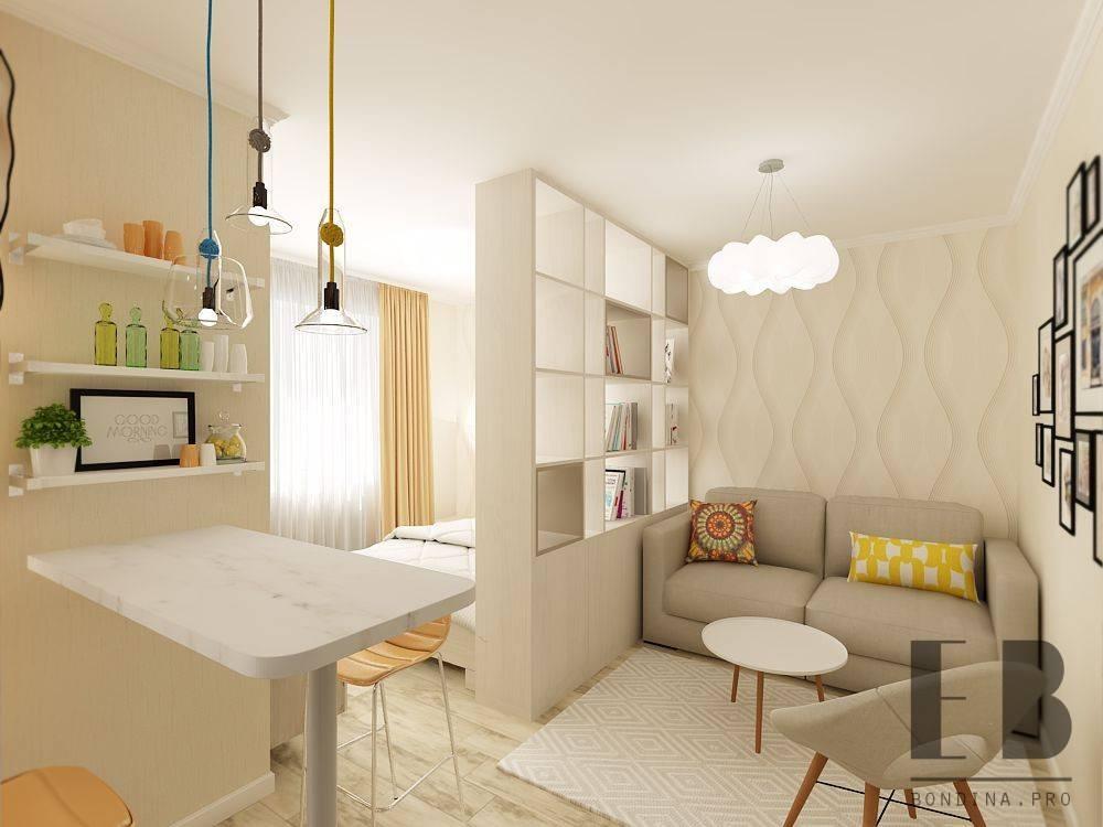 Malý byt - ako vybaviť byt
